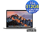 Apple MacBook Pro 第八代 15吋/i7 2.6GHz/16G/512G