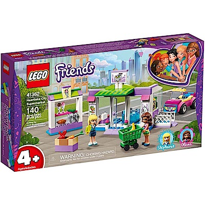 樂高LEGO Friends系列 - LT41362 心湖城超級市場