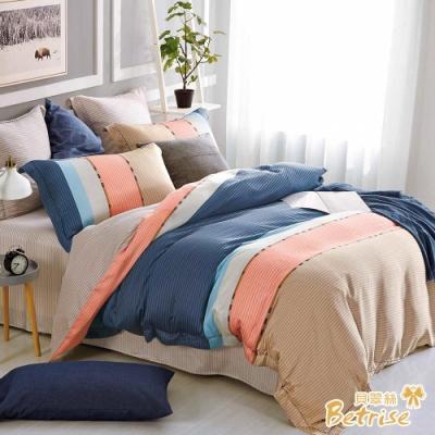 Betrise法夏娜  加大-植萃系列100%奧地利天絲三件式枕套床包組