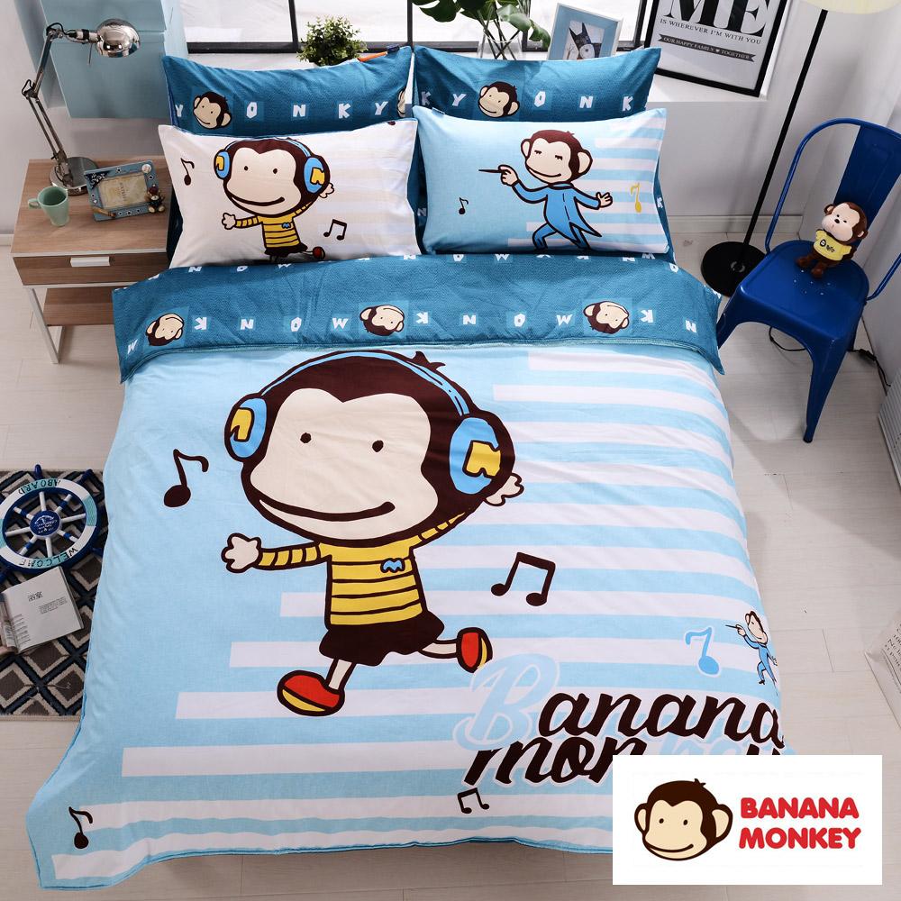 BANANA MONKEY猴子大王 獨家印花大版面法藍紗雙人被套床包四件組-音符跳躍
