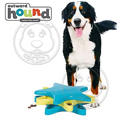 美國Outward Hound》寵物益智星星轉盤藏食玩具