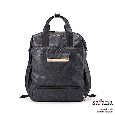 satana - MammaMia 風格後背包 - 黑麻花壓迷彩