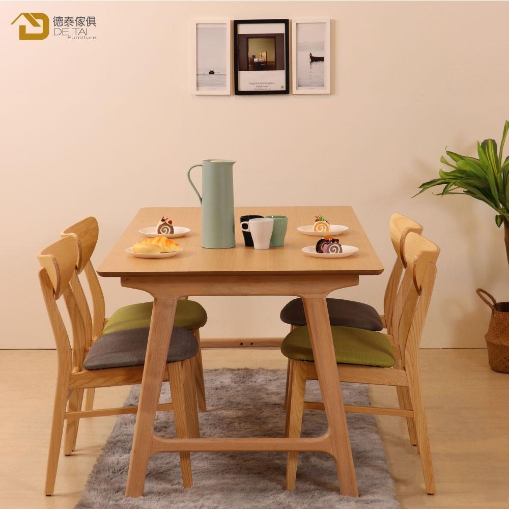 D&T 德泰傢俱 Miso北美白梣木全實木餐椅(椅身原木色+綠色貓抓皮) 寬45.5X深44X高79公分