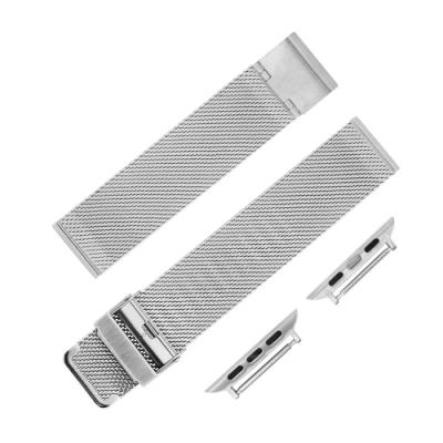 Apple Watch / 蘋果手錶替用錶帶 米蘭編織不鏽鋼錶帶-銀色