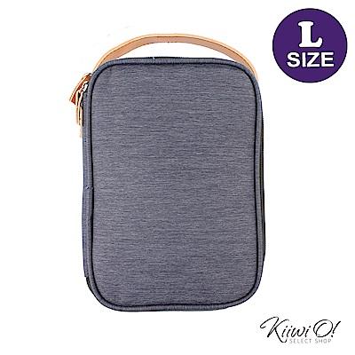 Kiiwi O! 實用機能系列 3Cˊ周邊/旅行 收納包 ETHAN(L) 藍