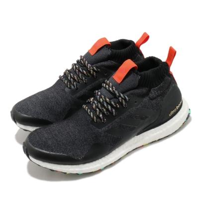 adidas 慢跑鞋 Ultra Boost Mid 男鞋 海外限定 愛迪達 襪套式 中筒 緩震 穿搭 黑 白 G26841