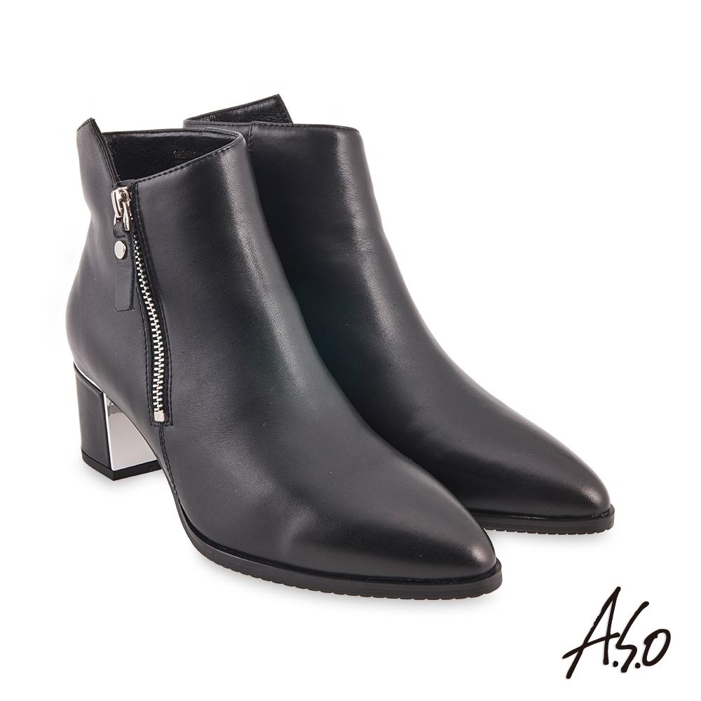 A.S.O  時尚流行 個性素面尖頭真皮短靴-黑