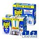1主體+5補充 | 雷達 超智慧薄型液體電蚊香器+補充瓶x5入(無臭無味) product thumbnail 1