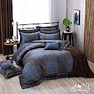 BUTTERFLY-台製40支紗純棉加高30cm薄式單人床包+單人鋪棉兩用被-西部牛仔
