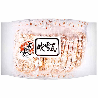 本間 吹雪瓦煎餅 (105g)
