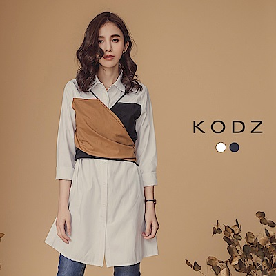 東京著衣-KODZ 韓妞時髦雙色拼接假兩件長版襯衫-S.M.L(共二色)
