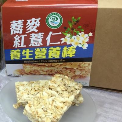 二林 蕎麥紅薏仁養生營養棒12片/盒(共5盒)