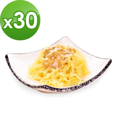 樂活e棧 低卡蒟蒻麵 燕麥涼麵+4醬任選(共30份)