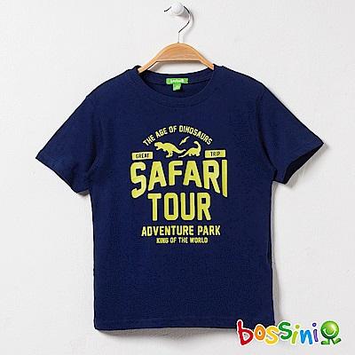 bossini男童-印花短袖T恤18海藍
