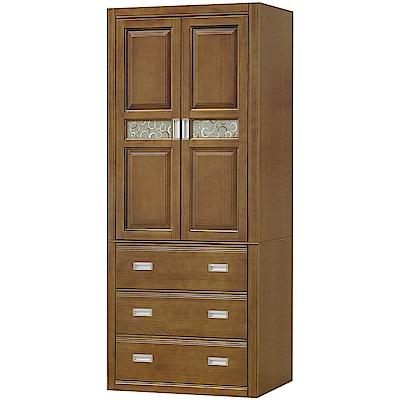 文創集 薛爾時尚2.8尺二門三抽實木衣櫃/收納櫃-84x55.5x203cm免組