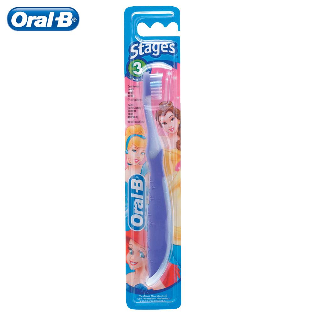 歐樂B 兒童牙刷(5-7歲)公主(顏色隨機)