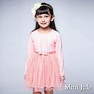 Mini Jule 洋裝  氣質薄紗蝴蝶結緞帶蓬蓬裙(粉紅)