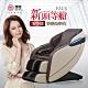 [無卡分期-12期]輝葉 新頭等艙plus臀感按摩椅HY-7060A product thumbnail 1