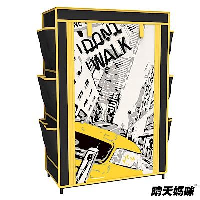 晴天媽咪 時尚紐約 鞋架(61x30x90cm)