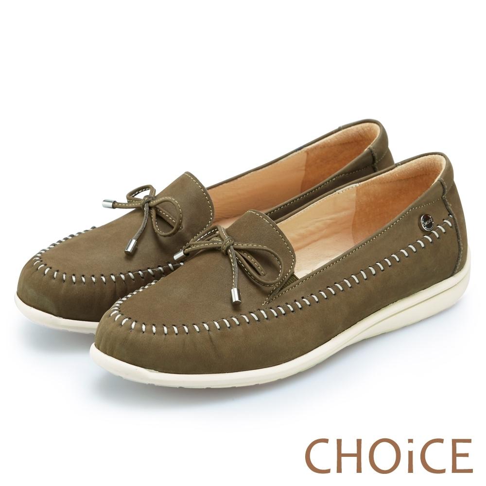 CHOiCE 輕量縫線牛皮休閒便鞋 綠色