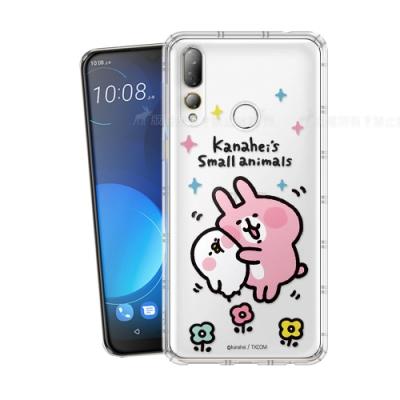 卡娜赫拉 官方授權 HTC Desire 19+ 透明彩繪空壓手機殼(蹭P助)