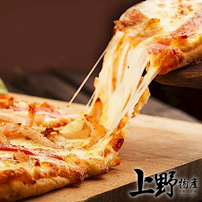 【上野物產】6吋馬賽傳統蘑菇起士培根 濃情pizza ( 120g土10%/片 ) x15片