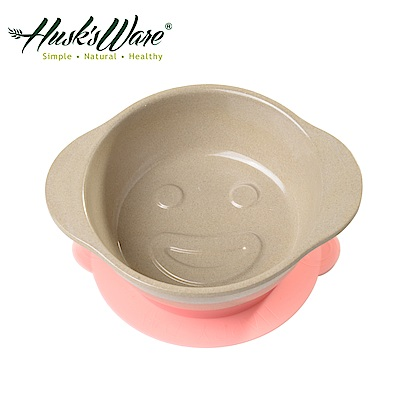 美國Husk's ware稻殼天然無毒環保兒童微笑餐碗-粉紅色