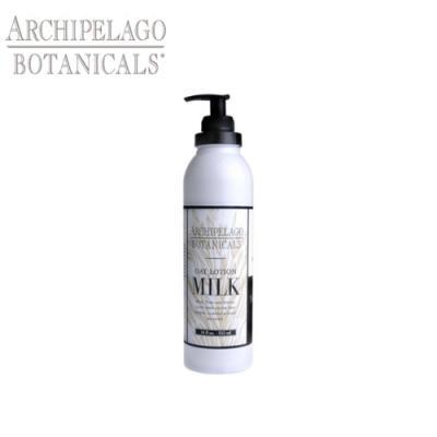 ARCHIPELAGO愛琴海 ㄋㄟㄋㄟ燕麥牛奶身體乳液