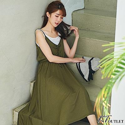 KT 兩件式細肩繫帶洋裝-綠色/深藍