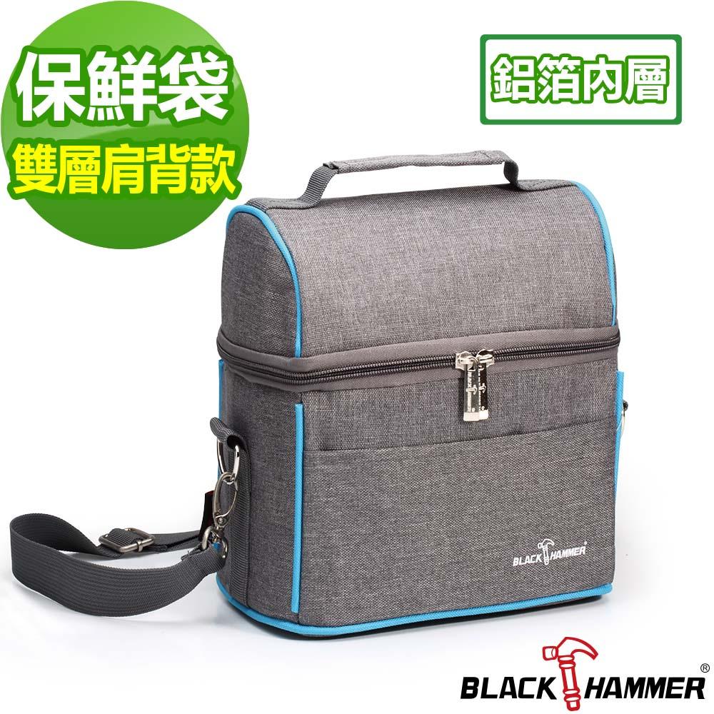 BLACK HAMMER 旅行保溫袋-雙層肩背款