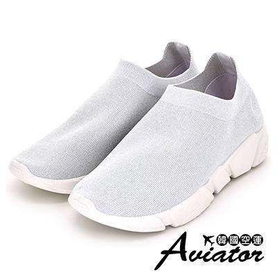 Aviator*韓國空運-針織彈力超輕量襪套休閒懶人鞋-白