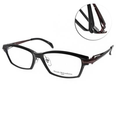 Masaki Matsushima眼鏡 潮流方框款/黑-紅棕 #MMF1234 C04