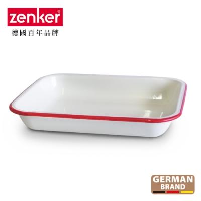 德國Zenker 手工琺瑯方型烤盤31.3cm(中)
