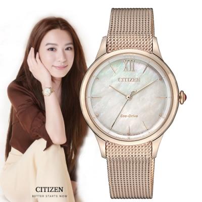 CITIZEN L光動能秋意純粹貝殼面腕錶-玫瑰金(EM0813-86Y)/32mm