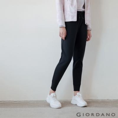 GIORDANO 女裝G-MOTION拉鍊口袋運動休閒束口褲-09 標誌黑