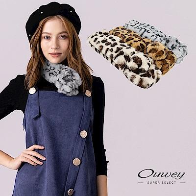 OUWEY歐薇 豹紋仿皮草質感圍巾(米/咖/灰)