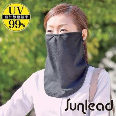 Sunlead 防曬兩用式長版遮陽抗黑護頸面罩/脖圍 (黑色)