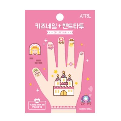 韓國 【APRIL】 兒童安全紋身貼&指甲貼(城堡舞會)