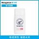 Neogence霓淨思 海洋友善輕透潤色防曬乳50ml product thumbnail 1