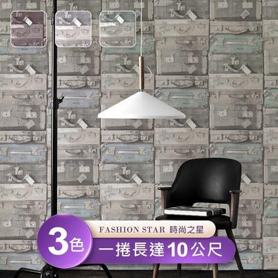 【Fashion Star時尚之星】台製環保無毒防燃耐熱53X1000cm復古皮箱壁紙/壁貼1捲