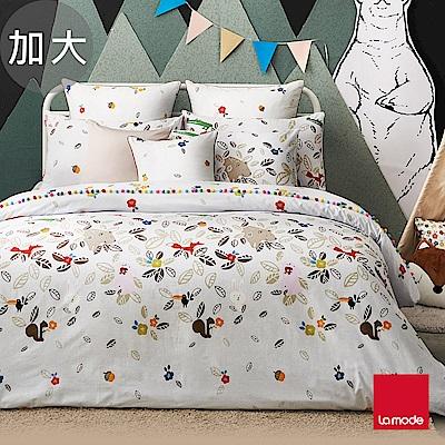 La mode寢飾  動物躲貓貓環保印染100%精梳棉被套床包組(加大)