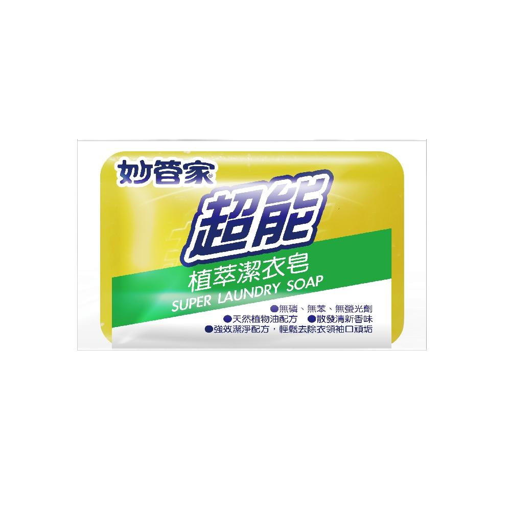 【妙管家】超能植萃洗衣皂220g