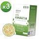 【達摩本草】200億好敏通益生菌x3盒 (6國防護專利、對抗季節變化) 30包/盒 product thumbnail 1