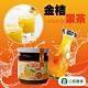 公館農會 天然金桔果茶 (225g/罐) product thumbnail 1