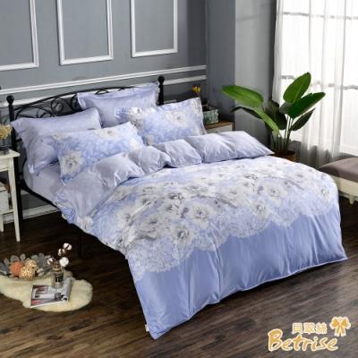 Betrise月光呢喃 臻選系列 加大 頂級300織100%精梳長絨棉四件式兩用被床包組