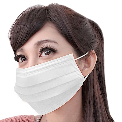 台灣康匠 三層不織布口罩(50片x4)-白色)