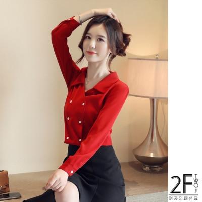 2F韓衣-韓系翻領雙排扣上衣-2色(S-2XL)