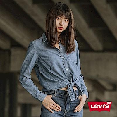 Levis 牛仔襯衫 女裝 綁帶下擺