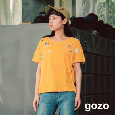 gozo-食物圈圈亮片上衣-(兩色)