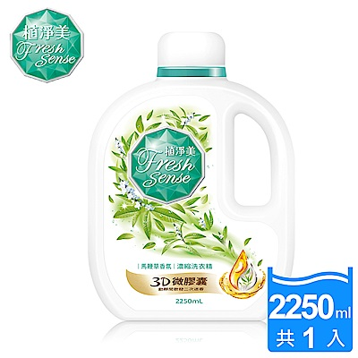 植淨美 草本濃縮洗衣精 2250 ml -馬鞭草香氛/瓶